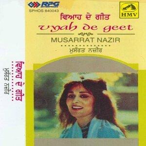Vyah De Geet