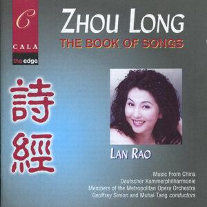 Zhou Long: The Book of Songs