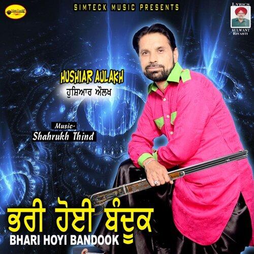 Hushiar Aulakh - Kabootar Bazi - KKBOX