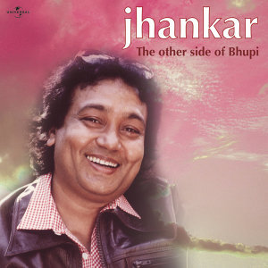 Jhankar - The Other Side Of Bhupi