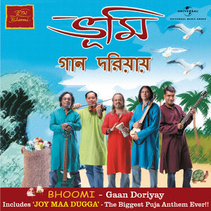 Gaan Doriyay - Album Version