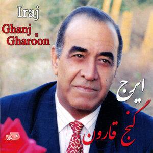 Ganje Gharoon