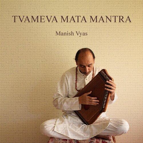 Manish Vyas - Shivoham - KKBOX