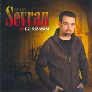 Ez Nizanim