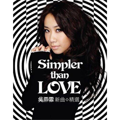 Simpler Than Love