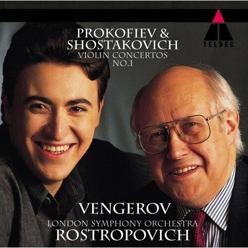 Prokofiev : Violin Concertos Nos 1 & 2 - Glazunov : Violin Concerto