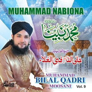 Muhammad Nabiona Vol. 9 - Islamic Naats