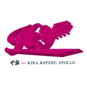 HEY!!!! feat. KIRA, KOPERU, APOLLO - Single