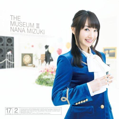 THE MUSEUM III