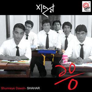 Shunnye Dawsh