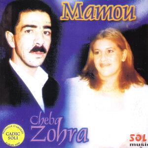 Mamou Et Cheba Zohra