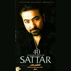 40 Golden Hits Of Sattar