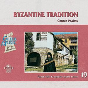 Byzantine Tradition