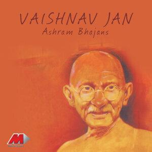Vaishnav Jan - Ashram Bhajans