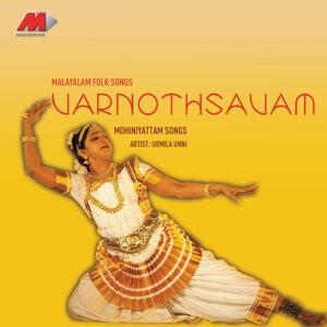 Varnothsavam - Mohiniyattom Songs Vol. 3