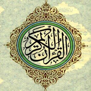 The Holy Quran - Le Saint Coran, Vol 4