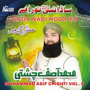 Sada Nabi Noor Eh, Vol. 6 - Islamic Naats