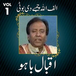 Iqbal Bahu, Vol. 1 (Alif Allah)