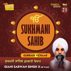 Sukhmani Sahib Katha Vol. 21