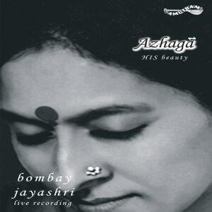 Azhagaa