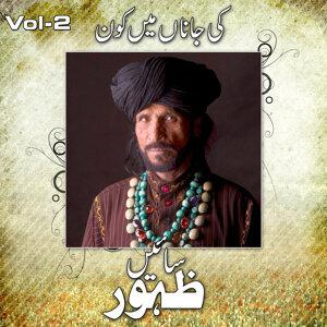 Saian Zahoor, Vol. 2