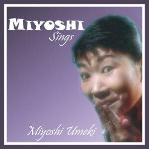 Miyoshi Sings