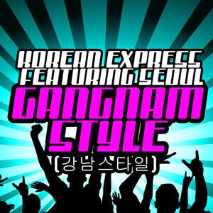 Gangnam Style (강남스타일) [Female Version]