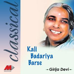 Kali Badariyan  Barse