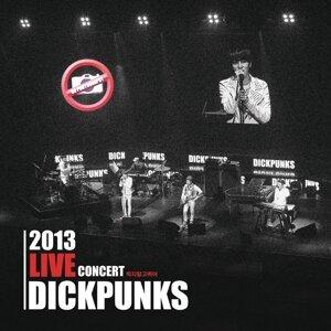 No Photography (2013 Live Concert)