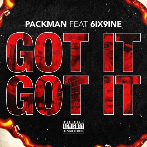 packman got it got it kkbox
