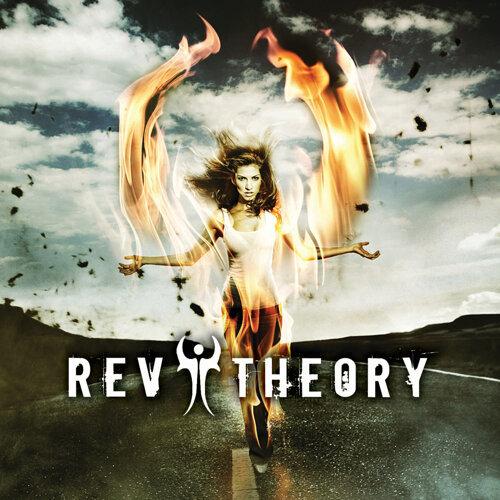 Hell Yeah - Album Version