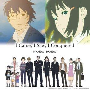 I Came, I Saw, I Conquered
