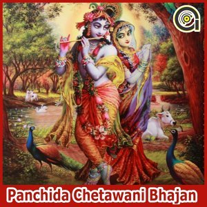 Panchida Chetawani Bhajan