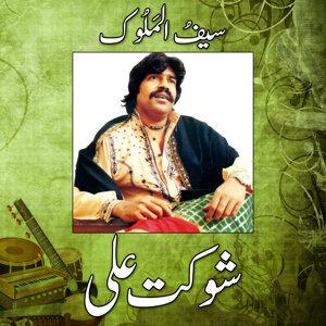 Shoukat Ali: Saif-ul-Mulook