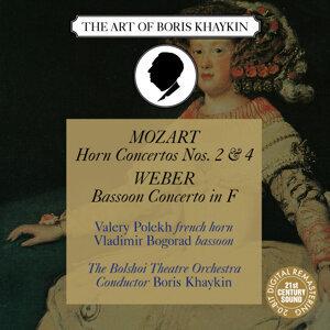Mozart: Horn Concerto Nos. 2, 4 & Weber: Bassoon Concerto