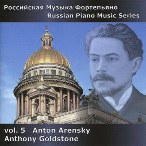 Arensky: Russian Piano Music Volume 5