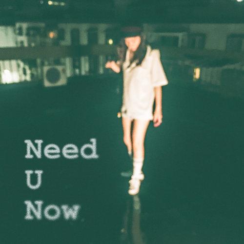 Need U Now