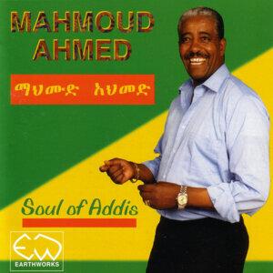 Soul Of Addis