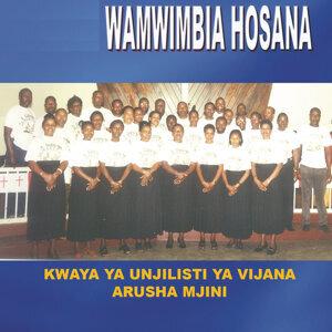 Wamwimbia Hosana