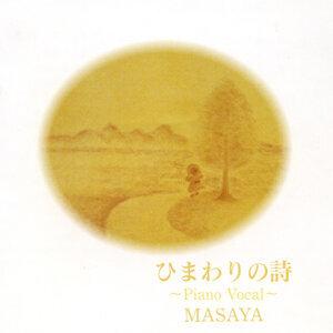 Himawari No Uta Piano & Vocal