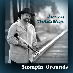 Stompin' Grounds