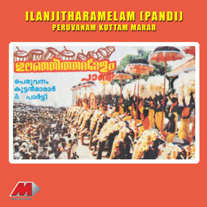 Ilanjinthara Melam Paandi