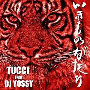 いきものがたり (feat. DJ YOSSY)