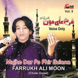 Mujhe Dar Pe Phir Bulana Vol. 5 - Islamic Naats