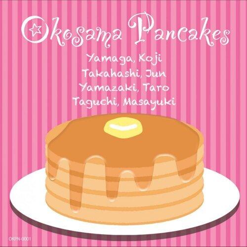 おこさまパンケーキ (Remastered) (Pancakes with Maple Syrup and Butter (Remastered))