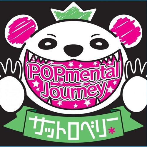 Pop mental Journey (Pop mental Journey)