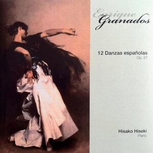 Enrique Granados: 12 Danzas españolas