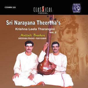 Sri Narayana Theertha's Vol.2