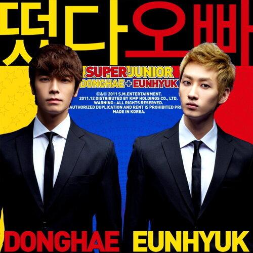 SUPER JUNIOR-D&E Song Highlights - KKBOX