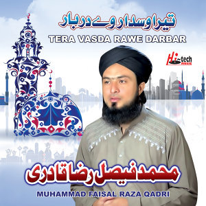 Tera Vasda Rawe Darbar - Islamic Naats
